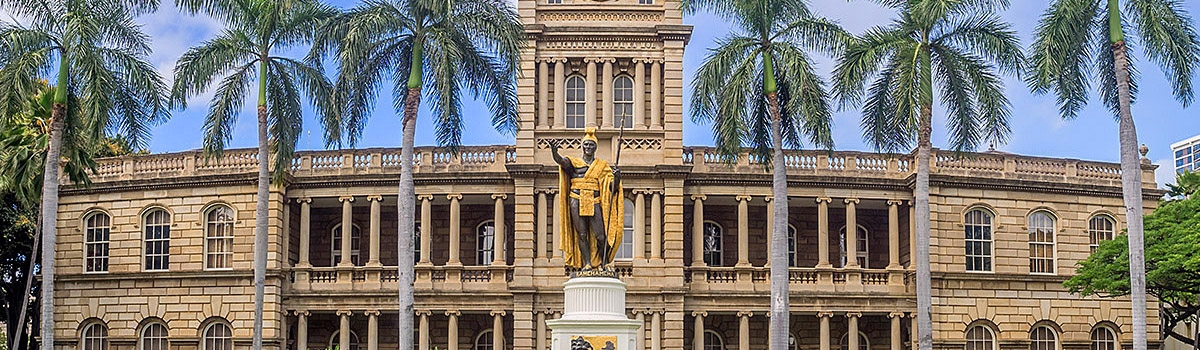Iolani Palace - a Honolulu attraction