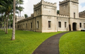 Iolani Palace - an Historic Oahu Attraction